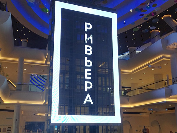 Transparent LED screen Solution